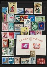 Japan - 37 Mint, Nh commemoratives - see scan