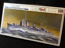 Very rare‼︎ IJN Destroyer [select Hamakaze and Kagero] 1/350 Limited Edition