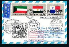 78285) LH FF Bremen - Berlin Tegel 27.10.91, Karte ab UNO New York SPA Dresden