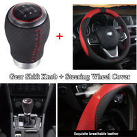 15'' Car Steering Wheel Cover+5 Speed Car Gear Shift Knob PU Leather Sport Style