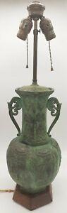 Beautiful Antique Asian Oriental Bronze Lamp! ☆☆☆☆
