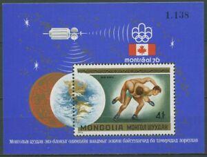 Mongolei 1976 Olympiade Montreal, Ringen Block 44 I postfrisch (C97804), Hinweis