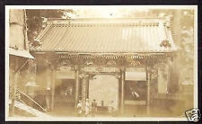 USA RED CROSS MISSION TO RUSSIA NIKKO JAPAN 1917 PHOTO