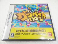 Oto O Tsunagou Gunpey Reverse Nintendo DS NDS Import Japan Game Bandai Music New