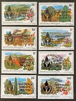 Rwanda. World Water Conference Stamp Set. SG805/12. 1977. MNH. (Y02)
