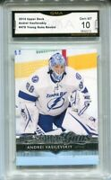 2014 Andrei Vasilevskiy Upper Deck Young Guns rookie gem 10 #478