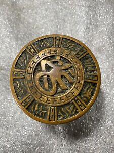 Authentic Antique Cast Bronze Arabic Doorknob, Mallory & Wheeler, 1880's NDK58