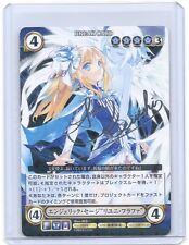 Aquarian Age BREAK CARD No 0894 prism silver foil signed TCG Japan anime card #1