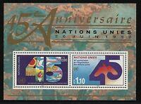 UN Scott #Geneva 190, Souvenir Sheet 1990 Complete Set FVF MNH