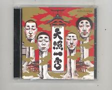 (CD) Amaterasu Ichinomiya [Japan Import] / Stillichimya / J-Hip-Hop; Pop Rap