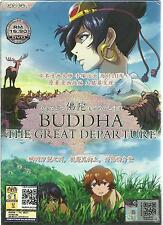 buddha: the great departure