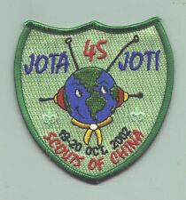 2002 SCOUTS OF CHINA (TAIWAN) - Jamboree On the Air & Internet JOTA Scout Patch