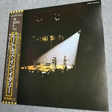 THE BEATLES 'Live in Italy' Japan LP, OBI & Insert (STEREO EAS-81525)