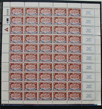 Israel, 1948, New Year, Festival, 3m, Sheet of 50 MNH Stamps  #a2347