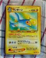 LP Japanese Lanturn Pokemon Card No. 171 Neo Revelation Set 32/64 TCG 2000 Case