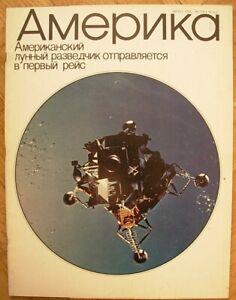 1969 Magazine AMERICA NASA space cosmonaut program Apollo-9 Lunar Module Spider