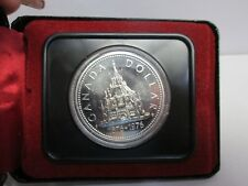 1976 CANADIAN ONE DOLLAR PROOF LIKE COIN