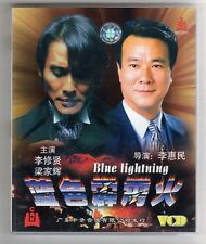 (GW895) Blue Lightning - VCD