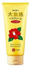 Oshima tsubaki Hair Camellia Oil cream moist 160g