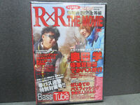 23206) Rod & Reel R×R THE MOVIE. Bass Tube vol.06. 123min DVD