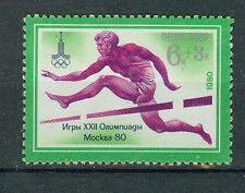 Russland Briefmarken 1980 Olympia Moskau Mi.Nr.4922 postfrisch