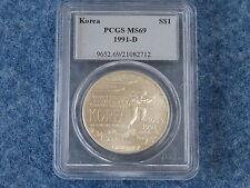 1991-D Korea Commemorative Silver Dollar PCGS MS69 Gem BU B7627