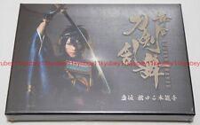 New Stage Butai Touken Ranbu Kyoden Moyuru Honnoji Limited Edition 2 DVD Japan