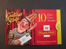 1995 10 First Class Greetings Stamps Booklet - Kx7 with Cylinder No.