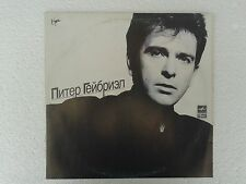 Peter Gabriel - 1986 - VINYL RECORDS - Plyta violinowa