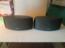 Bose 3 2 1 Satellite Speakers (with wires)