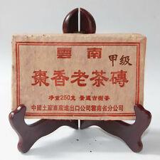 1990s Yunnan JingMai Aged Tree Jujube aroma Pu'er puerh Ripe Brick Tea 250g