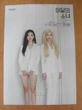 MONTHLY GIRL LOONA - Jinsoul & Choerry [OFFICIAL] POSTER K-POP *NEW*