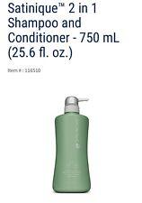 Amway Satinique 2 in 1 Shampoo+Conditioner Vitamin E Strengtening Lipids. 750ml