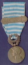 France Original Ww1 French Levant Medal W/ Bar Syria 1918 Syria-Cilicia