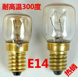 2x E14 T22 T25 15W 25W Heat Resistant Bulb 300C Toaster Steamer Oven 110V 220V