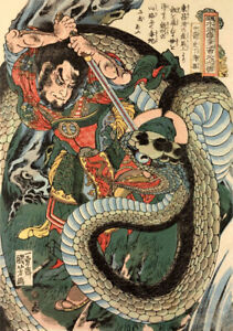 Vintage Art print Japanese Japan Kuniyoshi canvas framed samurai swords snake