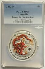 2012-P Australia Lunar Dragon 1 Kg Silver Ruby Gemstone Eye PCGS SP70 Very Rare