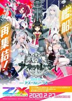 Z / X -Zillions of enemy X- EX Pack 20th Azur Lane 2 [E20] BOX