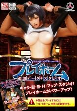 Illusion Play Home Additional Data + Studio for Windows PC Sexy Japanese Game