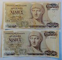 Greece / Griechenland - 2 x 1.000,- (1000,-) Drachmen 1987