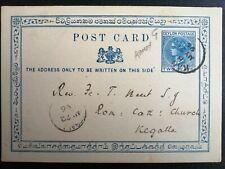 Ceylon - 1896 - Used Postal Stationary