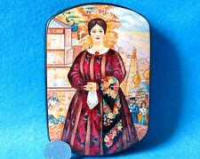 Russian LACQUER Box Trinket Hand Painted Kustodiev Merchant Wife Papier Mache