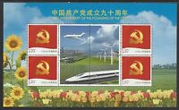 CHINA 2011-16 4v Special S/S B 建黨90年 90th Founding Communist Party stamp Train