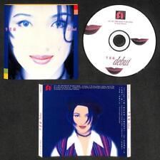 China Hong Kong Amanda Lee 李蕙敏 Debut 1994 CD FCS8170