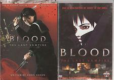 DVD BLOOD THE LAST VAMPIRE film + anime manga COFFRET Prestiqe