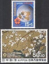 """Japón 1969 """"Expo 70""""/flores/Árbol/Globe 2 V Set (n25320)"""