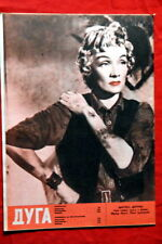 MARLENE DIETRICH ON BACK COVER 1958 RARE EXYU MAGAZINE