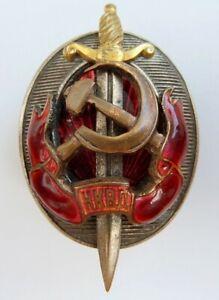 Soviet KGB NKVD Badge red Medal Order Honored Worker of the NKVD