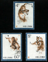 China 1979 T40 Manchurian Tigers Stamps - Animal