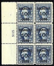 #K5 Mint-Lh 1922 Plateblock of Shanghai, China Us Postal Agency Surcharge.[A]